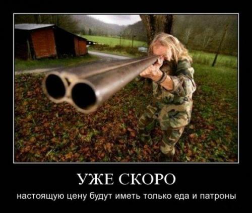 Как в россии получить разрешение на оружие