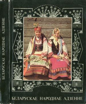 современное платье в русском народном стиле.