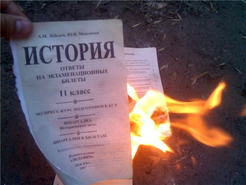 по новейшей истории Киргизии для девятого класса школ с русским языком...
