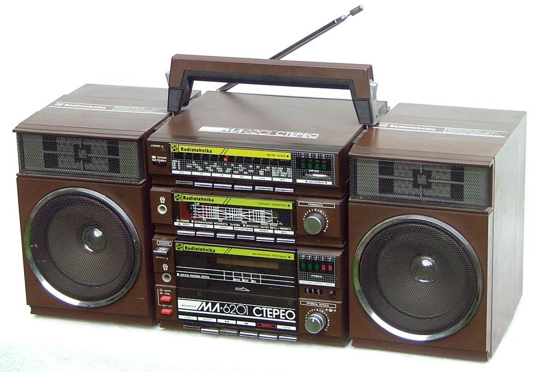 Radiotehnika ML 6201.