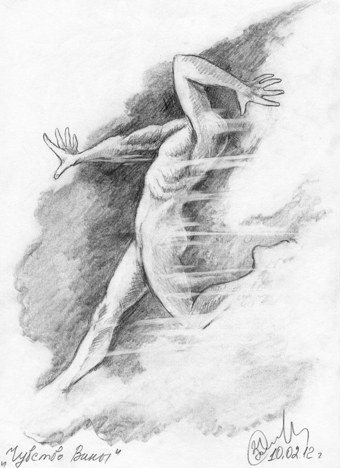 Рисунки Сергея Загаровского.
