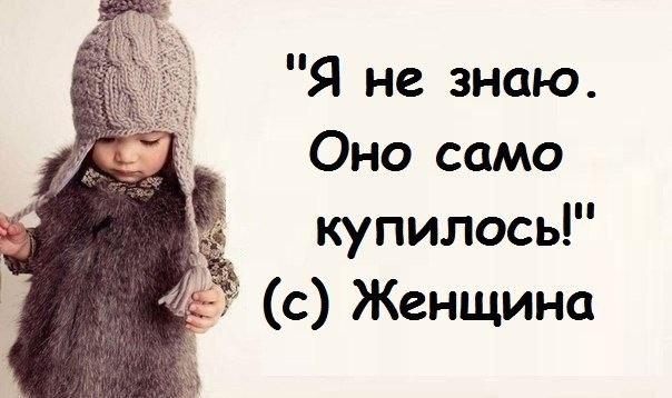 """Альбом """"Новогоднее Вдохновение""""!"""