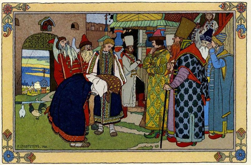 Русские сказки в иллюстрациях И. Билибина. ВАСИЛИСА ПРЕКРАСНАЯ