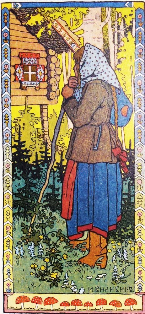 Русские сказки в иллюстрациях И. Билибина. ПЁРЫШКО ФИНИСТА ЯСНА-СОКОЛА
